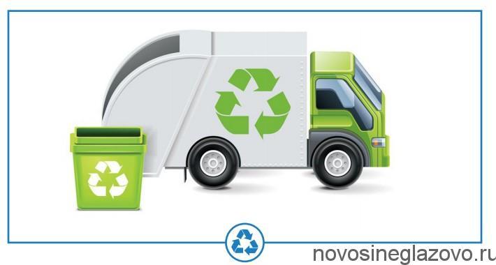 Машины для сбора отходов